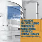 Le dinamiche del Capitale Umano nell'industria manifatturiera in provincia di Monza e Brianza